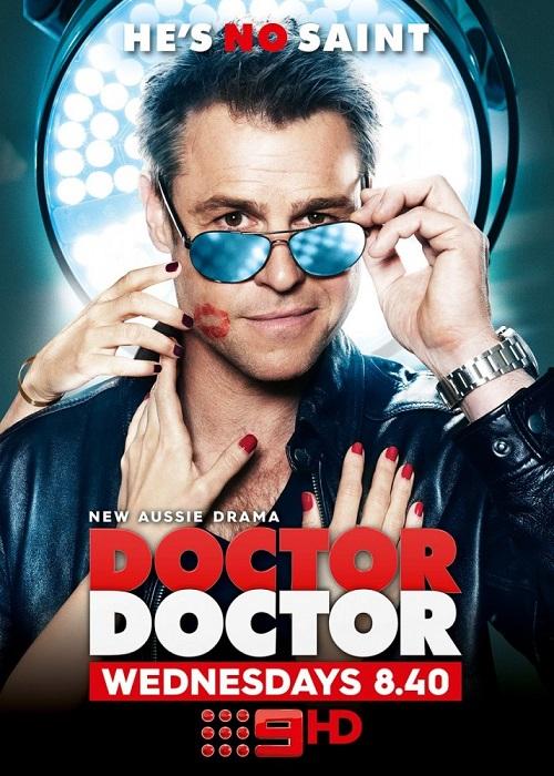 Доктор, доктор 1-2 сезон