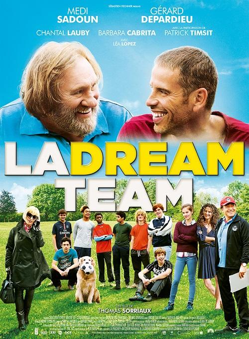 Команда мечты 2016