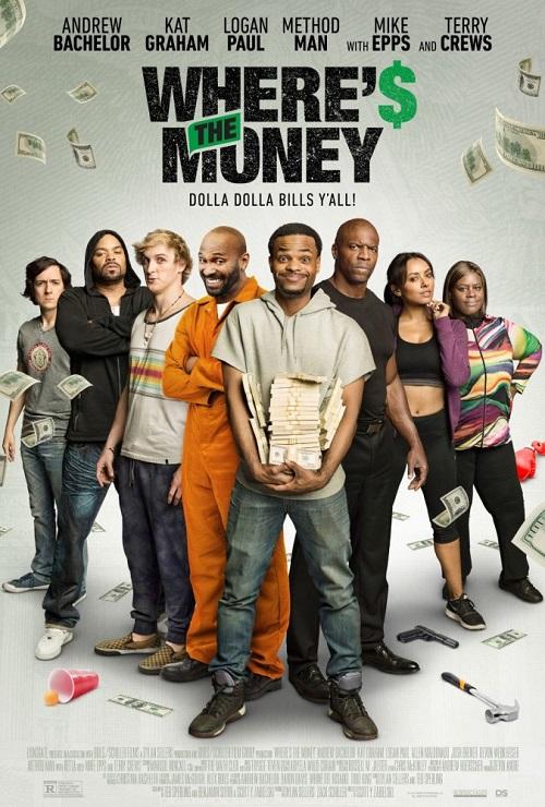 Где деньги 2017