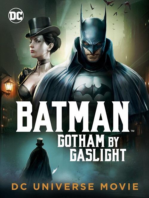 Бэтмен: Готэм в газовом свете 2018
