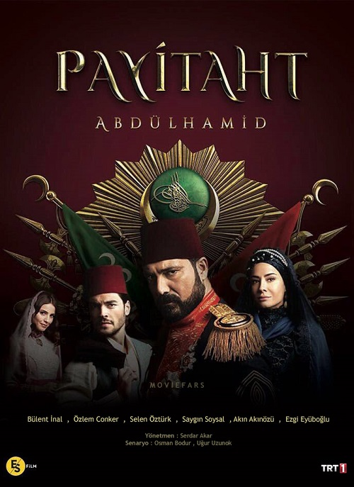 Права на престол Абдулхамид 2 сезон 19 серия